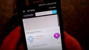 Alexa Skills Home Screen